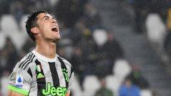 Роналдо хитро си изпроси дузпата накрая, за да донесе победата на Юве