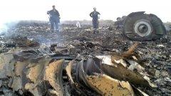 Въздушното пространство на Източна Украйна е затворено
