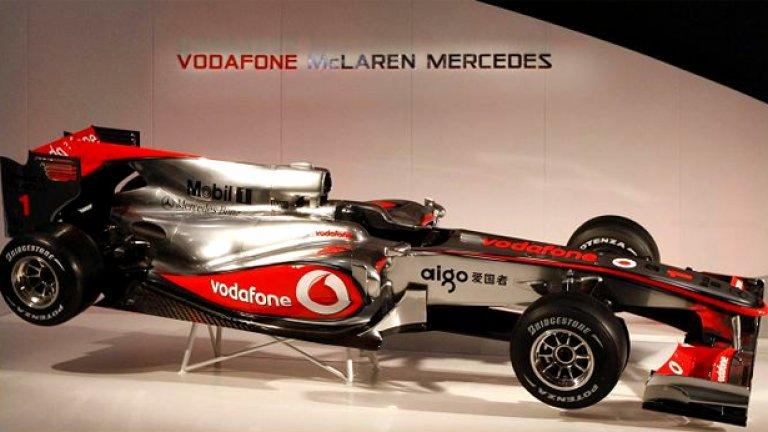 Новият болид е с радикално променен дизайн спрямо автомобила от 2009