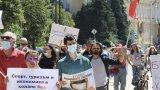И днес протестът е обявен като гражданско неподчинение