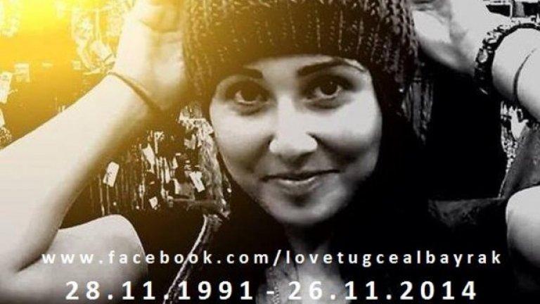 Хиляди германци изпратиха Тугдже Албайрак, която беше убита след опит да помогне