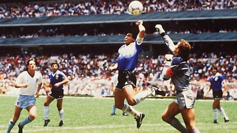 Божията ръка на Марадона Мондиалът в Мексико през 1986 г. се оказва не по-малко злополучен за англичаните. Фиаското на старта срещу Португалия (0:1) и равенството с Мароко (0:0) са последвани от бляскава победа над Полша (3:0) с хеттрик на Гари Линекер. Още два гола на Линекер и един на Питър Биърдсли носят успеха срещу Парагвай (3:0) в осминафиналите. Следващият мач с Аржентина остава в историята със загубата 1:2 след двете фамозни изпълнения на Диего Марадона – първото е прочутата измама с Божията ръка, а следващото с невероятния му финт през цялата английската отбрана. Гуд бай, Мексико!