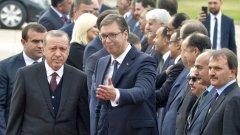 Какви изводи могат да се извадят от посещението на турския президент в Сърбия