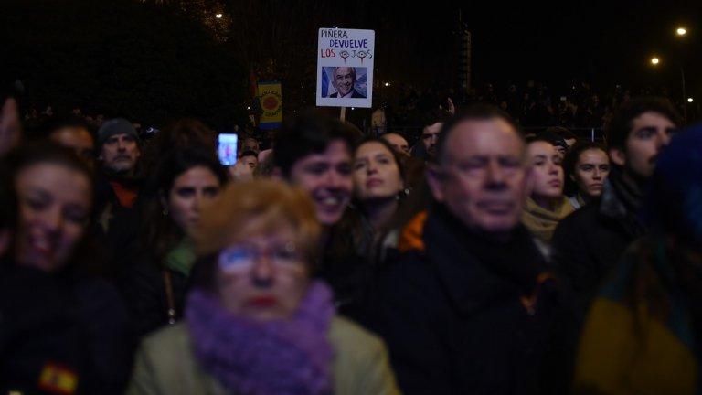 Стотици хиляди се събраха на протест в Мадрид за мерки срещу климатичните промени