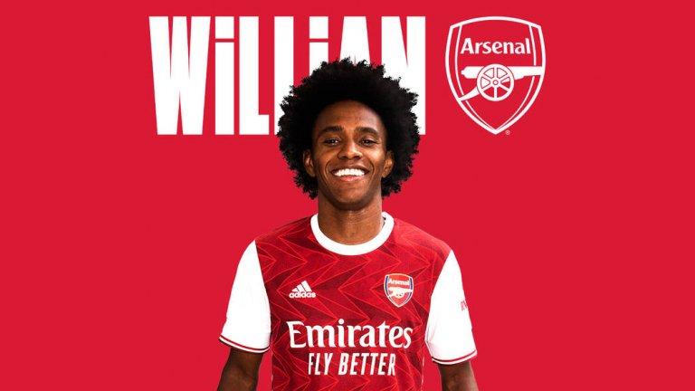 Ето колко ще прибира Вилиан в Арсенал