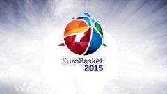 Евробаскет 2015 ще завърши на 20 септември
