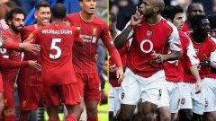 Ливърпул не достигна серията на Непобедимите, но се представя по-силно от онзи велик отбор на Арсенал в някои аспекти