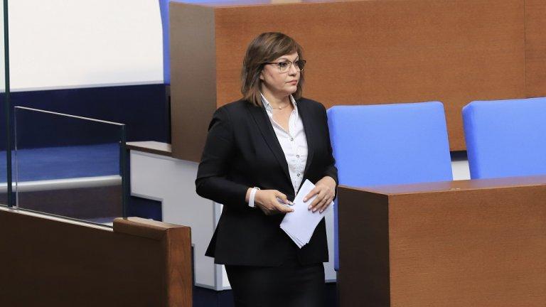 """""""Тогава очаквам да бъдат ударени Бойко Борисов и Делян Пеевски"""", коментира още той."""
