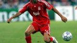 Джърмейн Пенант разказа за проваления си трансфер в Реал Мадрид и за лудите си нощи в Сарагоса