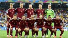 Това е отборът на Русия от Световното първенство преди три години - всички футболисти от него са разследвани от ФИФА за допинг