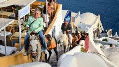 В Санторини наложиха ограничение върху теглото на туристите, които се качват на магарета, както и на броя туристи от круизни кораби. Изглежда засега само на хартия