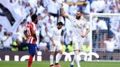 Бензема вкара победния гол за Реал.