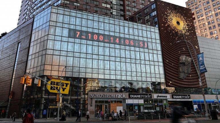 Часовникът в Ню Йорк