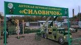 Детският парк предизвика нови дискусии за прекаляването с военната пропаганда сред децата в страната