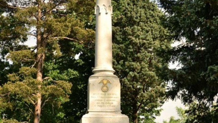 Братска могила на загиналите войници от Лейбгвардейския финландски полк.