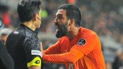 През май футболистът бе глобен с 9200 долара и му бе наложена забрана да участва в 16 мача, след като нападна съдия по време на среща от турското футболно първенство.