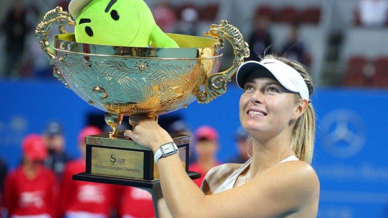 """Преди няколко дни Мария вдигна титлата и от турнира """"China Open"""" в Пекин"""