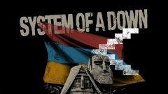 System of a Down с нови песни за пръв път от 15 години!