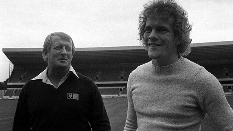 Усмихнатият Анди Грей с шикозно пуловерче след рекордния трансфер от Астън Вила в Уулвърхемптън за 1.469 млн през септември 1979-а. Трансферът е малко след този на Стив Дейли от Уулвс в Ман. Сити.