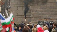 Стигна се до напрежение между протестиращите и полицията, след като беше отправен призив за влизане в сградата на Министерския съвет