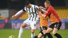 Без Роналдо Юве се изложи срещу новак