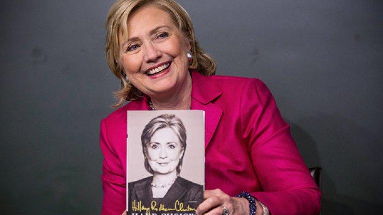Около името на Хилари Клинтън се вдига голям медиен шум, който подгрява президентските й амбиции