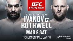 Благой Иванов срещу Бен Ротуел във втория си мач в UFC