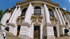 Излязоха резултатите от първо класиране в Софийския университет