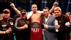 Кубрат Пулев върви по стъпките на големи наши шампиони...