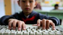 Ако зависеше от мен и имах неограничен образователен бюджет, не бих допуснал децата да завършват гимназия, преди да се научат да пишат на клавиатура с поне 70 думи в минута