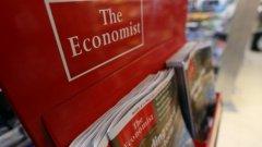 Българският The Economist стартира от 14 ноември и ще излиза всеки петък на цена от 1,99 лв.