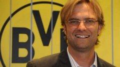 Клоп напусна Дортмунд и в момента е без отбор.