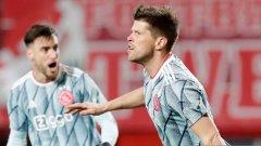 Вечният Хунтелаар пипна топката 4 пъти и вкара 2 гола след 89-ата минута (видео)