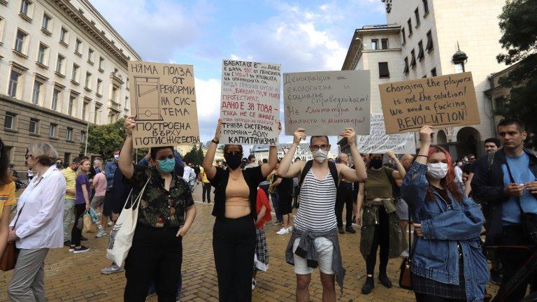 От утре протестиращите обявяват гражданско неподчинение. Очаква се блокада на парламента