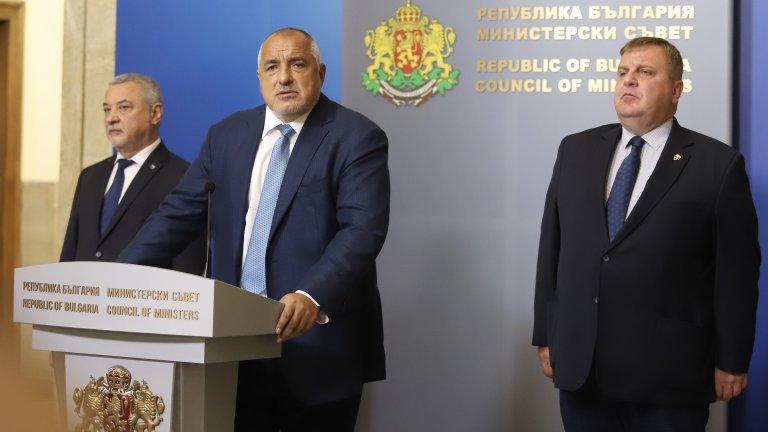 Освен министрите Маринов, Горанов и Караниколов, смяна на върха има и в министерствата на туризма и здравеопазването