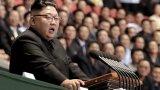 Ким Чен Ун определи ядрените си оръжия като гарант за мира
