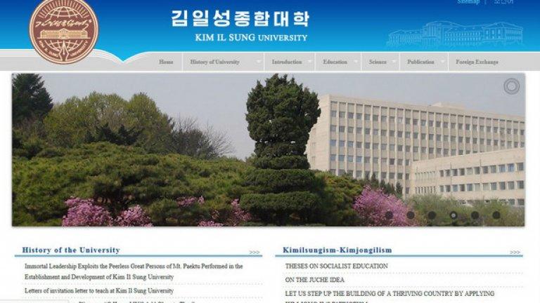 Сайтът има и версия на английски език