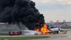 Резервоарът на машината се е запалил при приземяването
