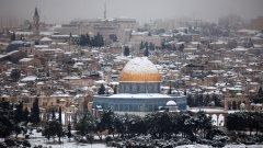 Категорично се препоръчва на българските граждани да се въздържат от пътувания до Ерусалим, особено в т.нар. Стар град