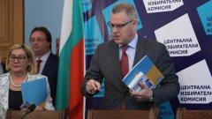 ЦИК връчи удостоверенията на членовете на ЕП от България