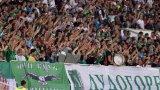 """Очакваше се над 600 фенове да подкрепят Лудогорец на """"Сан Сиро"""" в реванша с Интер."""