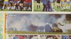 Роберто Рохас опитва една от най-големите и най-добре подготвените измамивъв футбола