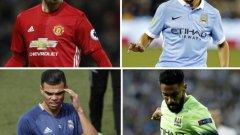 Те ще могат да бъдат привлечени без трансферна сума от 1 юли. Ето кои са топ играчите, оставащи без отбор