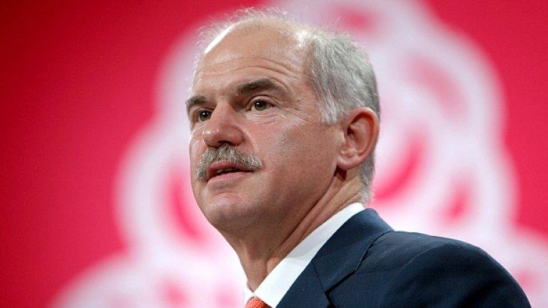 Гръцкият премиер Георгиос Папандреу обяви, че банки в Гърция ще преминат за известно време в държавни ръце - не каза кои