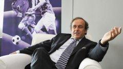 Мишел Платини засега балансира между интересите на европейските клубове и ФИФА. Въпросът е докога?