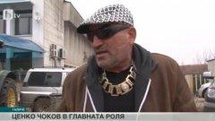 Окончателно: Ценко Чоков вече не е кмет на Галиче