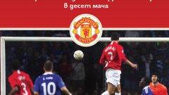 Нова книга за историята на Манчестър Юнайтед излиза на българския пазар