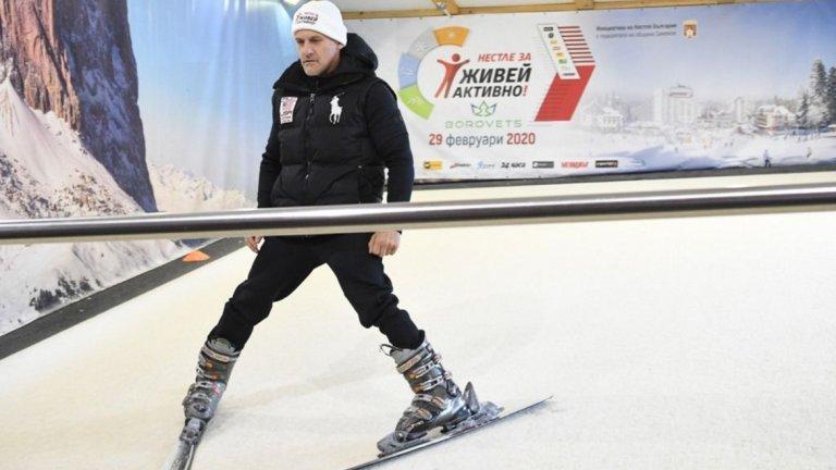 """""""Нестле за Живей Активно!"""" призовава всички да се включат в зимните активности на 29 февруари в Боровец."""