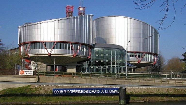 Последната присъда е от този месец и е за 462 хил. евро
