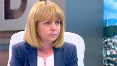 По думите на сегашния кмет на София решението й да се кандидатира е лично и плод на дълъг анализ
